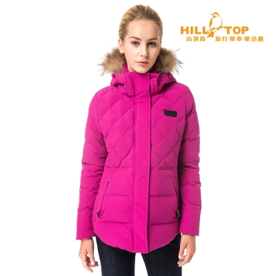 【hilltop山頂鳥】女款超撥水蓄熱羽絨外套F22FW8紫紅