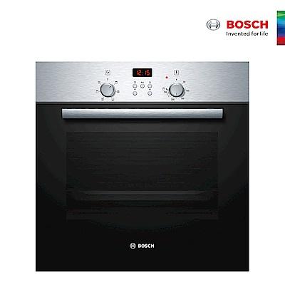 Bosch嵌入式烤箱HBN531E0K
