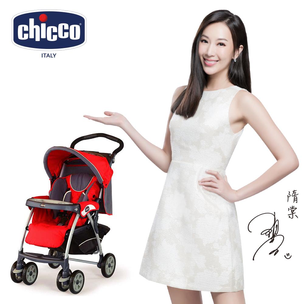 chicco-DUO CTO.2手推車-艷陽