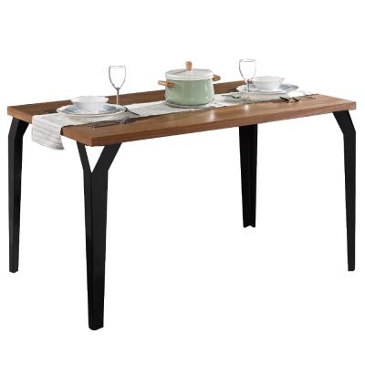 AT HOME-米達爾胡桃色餐桌