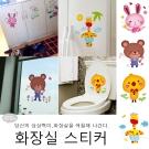 超值4入 kiret 韓版卡通 兒童 防水牆貼 壁貼 房間 浴室通用-多款隨機
