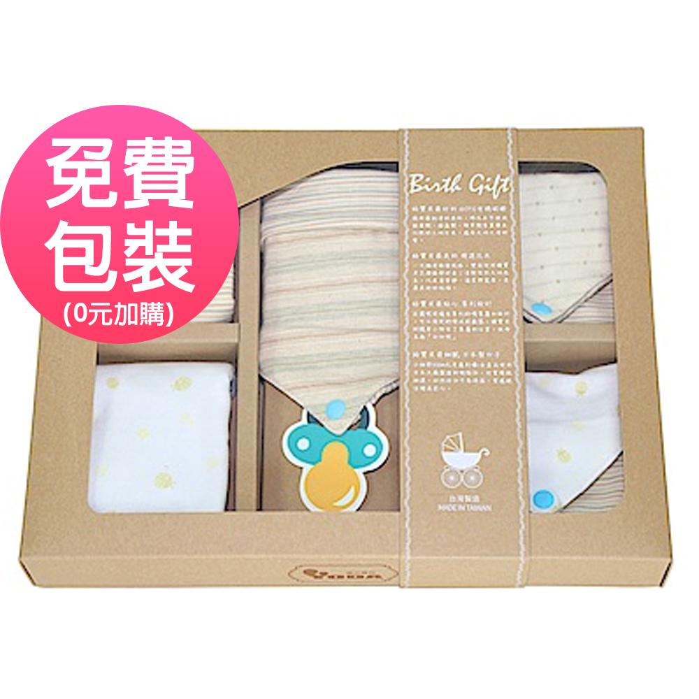 YoDa 寶貝有機棉口水兜巾禮盒