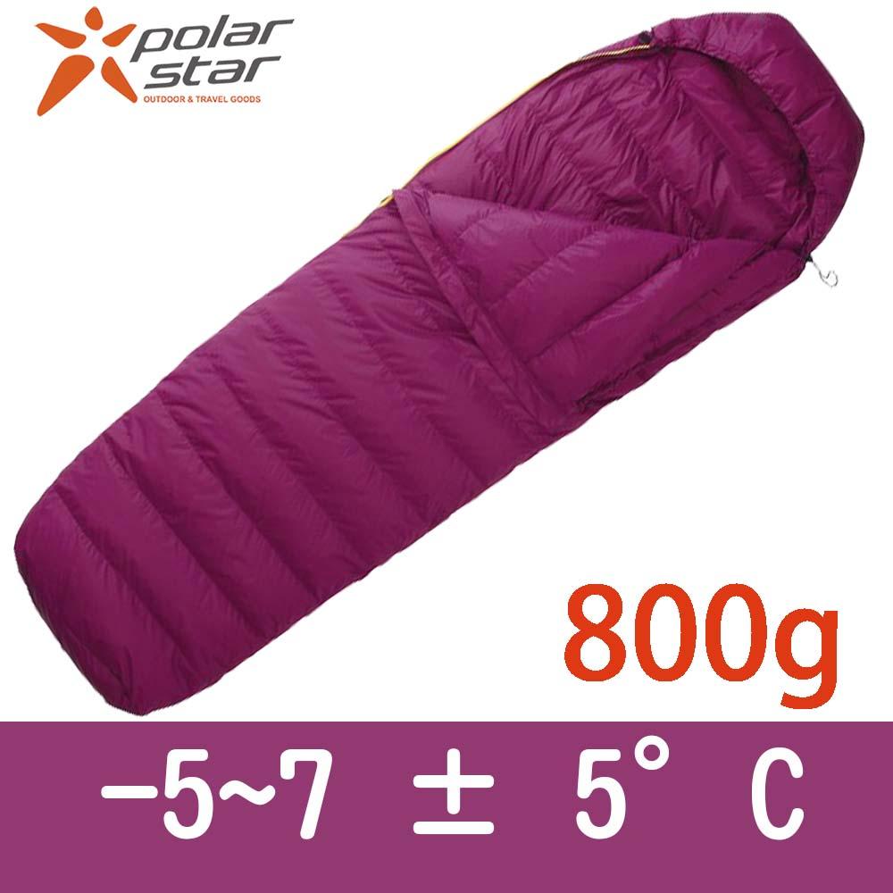 【PolarStar】台灣製 70/30 超輕羽絨睡袋 絨重800g(紫 P13735)