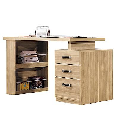 品家居 莎菲4尺木紋可伸縮電腦桌/書桌-120x57x74cm免組