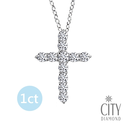 City Diamond引雅【Belief十字架系列】『星空盟約』1克拉鑽石項鍊