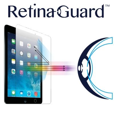 RetinaGuard 視網盾 iPad mini3 防藍光鋼化玻璃保護貼