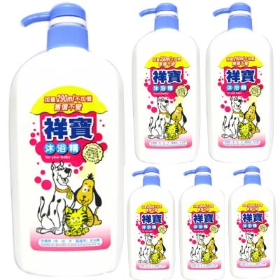 祥寶 寵物沐浴精 1000ml 6瓶 皮膚病 成 幼 犬 貓適用