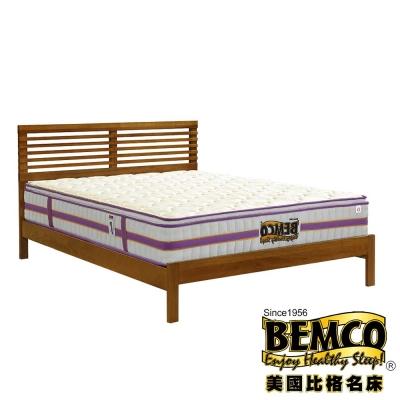 床的世界 美國比格名床柏林 標準雙人三線 獨立筒床墊
