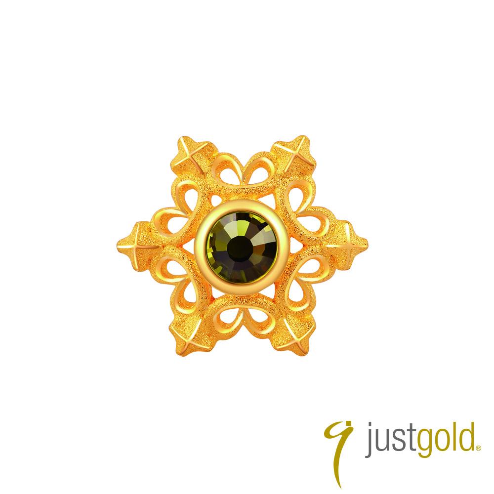 鎮金店Just Gold 榮耀系列-純金單耳耳環