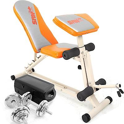 重量訓練機+組合40磅啞鈴套組