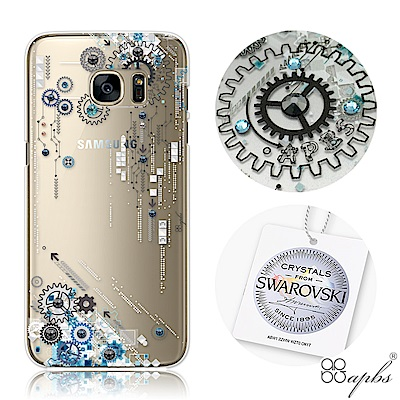 apbs Samsung S7&S7edge 施華洛世奇彩鑽手機殼-源動