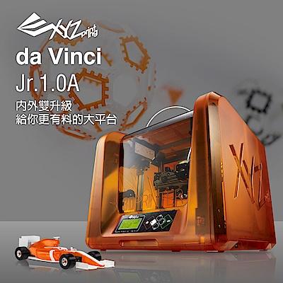 XYZ Printing 3D列印機(da Vinci Jr. 1.0A)