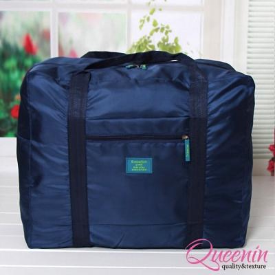 DF Queenin - 韓版折疊式大容量手提肩背旅行袋-深藍