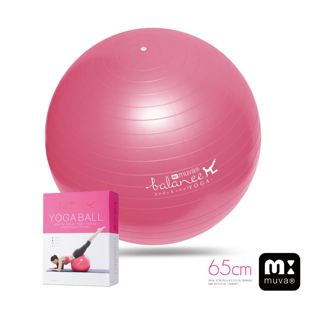 muva 瑜珈健身防爆抗力球-魅力桃