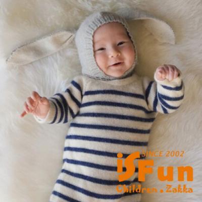 iSFun 垂耳兔寶寶 套頭編織保暖毛線帽 二色可選