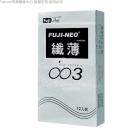 Fuji Neo 不二新創 纖薄 絲柔滑順 003保險套 12入(快速到貨)