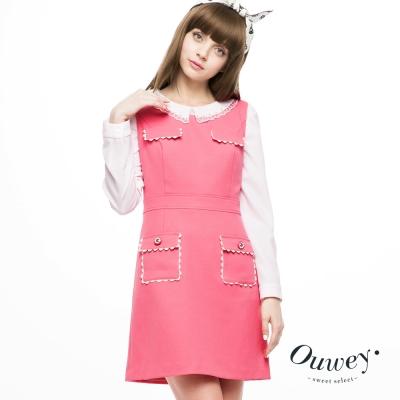 OUWEY歐薇-花漾滾邊口袋造型洋裝