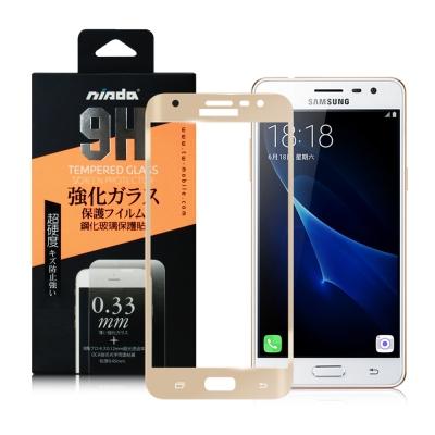 NISDA Samsung Galaxy J3 Pro 滿版鋼化玻璃保護貼-金色
