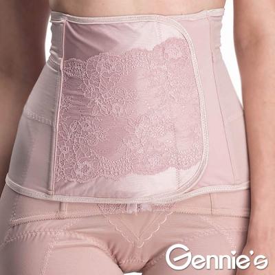 【Gennie's奇妮】塑身專用*窈窕美身腰夾-粉(GZ71)