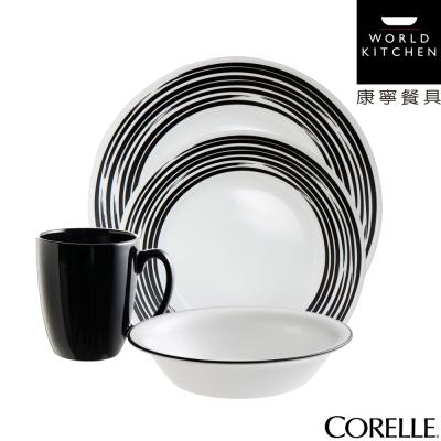 CORELLE康寧-玩色系列餐盤4件組-黑暗騎士