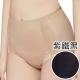 思薇爾 舒曼曲現系列M-XXL高腰三角修飾褲(紫鐵黑) product thumbnail 1