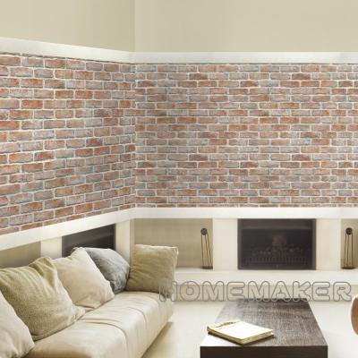 FIXPIX-優質磚紋自黏式壁紙_HY-HWP21213