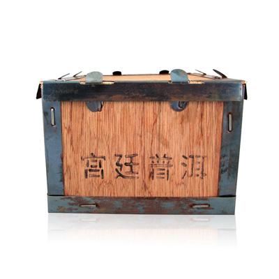 【御上品】2009年宮廷熟茶散茶木盒2KG