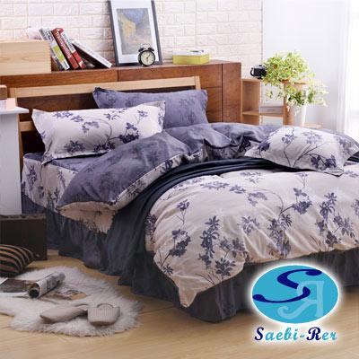 Saebi-Rer-葉璃花舞 台灣製天絲萊賽爾雙人五件式床罩組