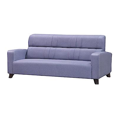 品家居 海柯耐磨機能皮革沙發三人座-183x76x96cm免組