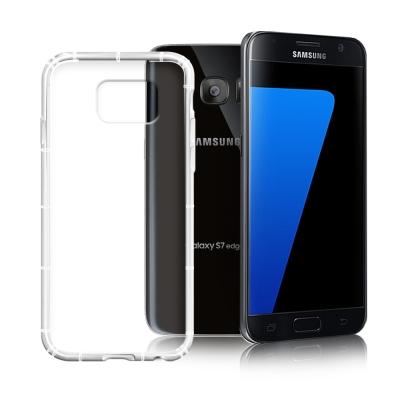 X mart Samsung Galaxy S7 edge 強化防摔抗震空壓手機...