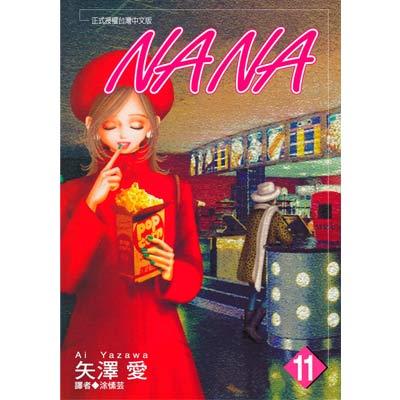 NANA(11)