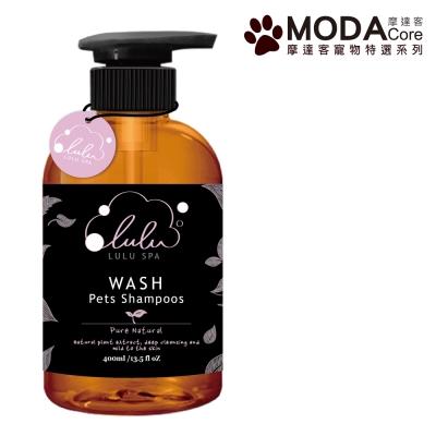 摩達客 LULU SPA寵物洗毛精-無垢植萃浴露【深層去汙】野莓香