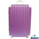 YC Eason 超值流線型28吋ABS可加大海關鎖硬殼行李箱-幻紫