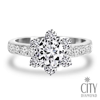 City Diamond引雅『幸福花語』1克拉華麗求婚鑽戒
