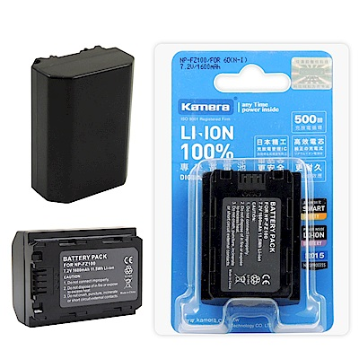 Kamera 佳美能 for SONY NP-FZ100 高容量相機鋰電池