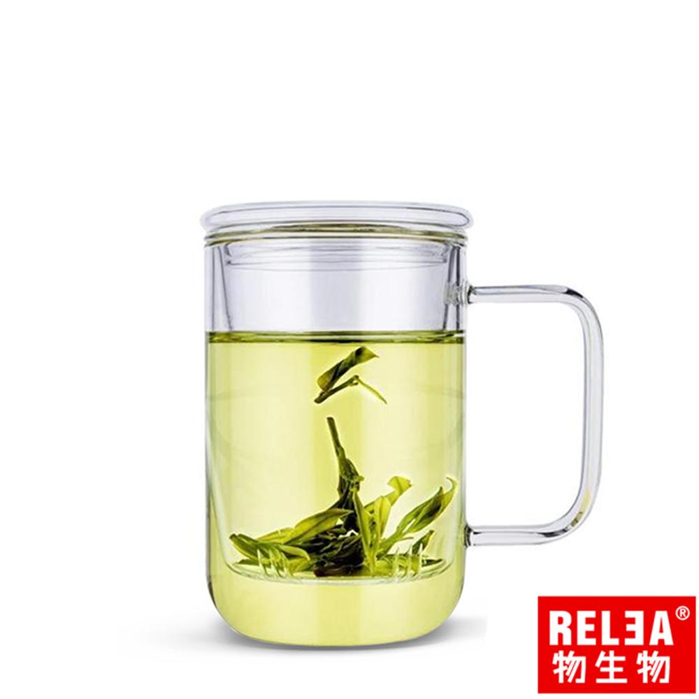 RELEA 物生物 君子耐熱玻璃泡茶杯420ml(附濾茶器)