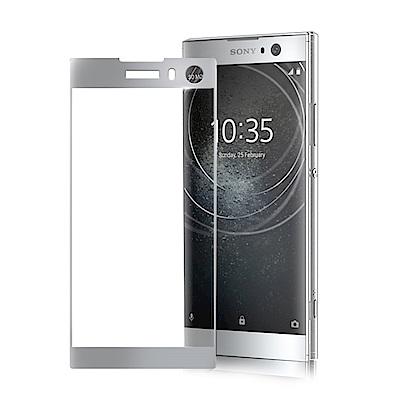 Xmart for SONY Xperia XA2 滿版3D高規格鋼化玻璃貼-銀