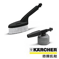 德國凱馳 Karcher 汽車清洗清潔套組 2.643.033.0 (K系列適用)