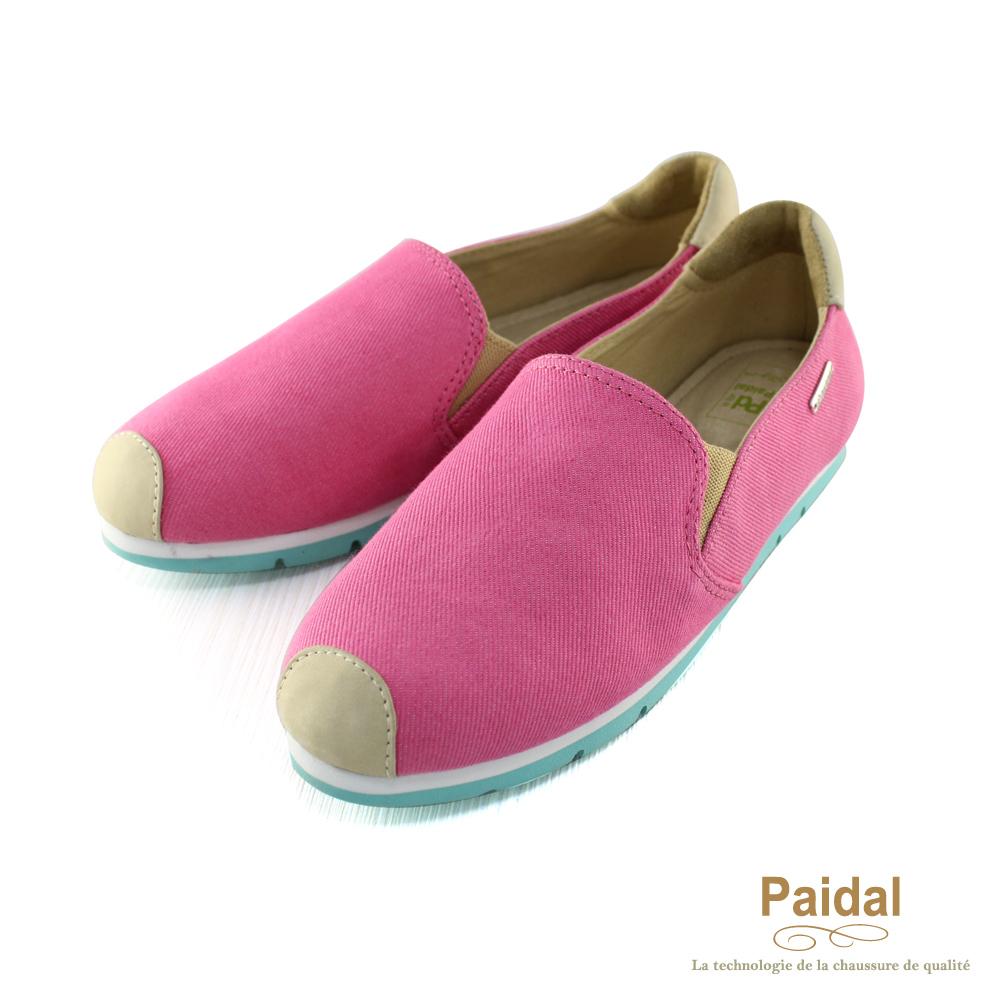 Paidal 經典款單色簡約休閒鞋樂福鞋懶人鞋-桃粉