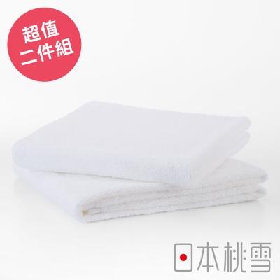 日本桃雪飯店大毛巾超值兩件組(白色)