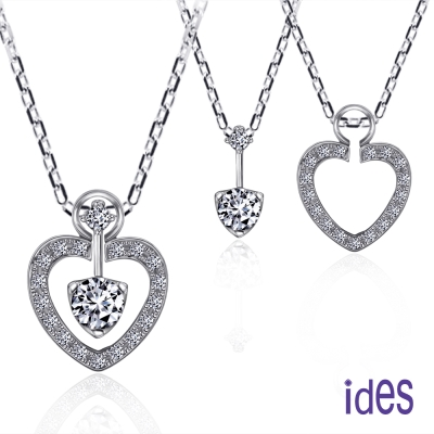 ides 愛蒂思 設計款50分E/VVS2八心八箭完美車工鑽石項鍊/心型愛心/組合式
