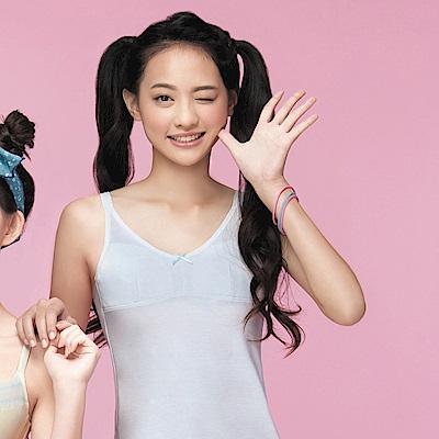 嬪婷 學生內衣 第一階段 M-3L 晶球牛奶細帶長版背心(清新灰)