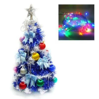 彩色絲球藍系經典白色聖誕樹60cm+LED50燈插電式透明線(彩光)