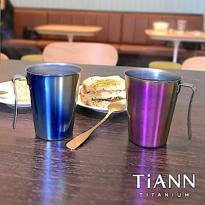 TiANN 鈦安純鈦餐具 450ml 純鈦啤酒杯 (極光)