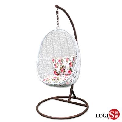 邏爵LOGIS-小白毬果休閒吊籃椅 吊椅 鳥巢椅