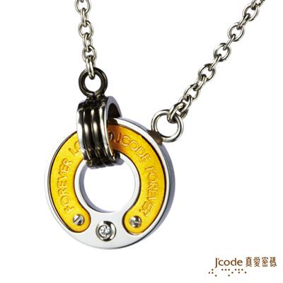 J code真愛密碼金飾-永恆承諾 純金+白鋼男項鍊
