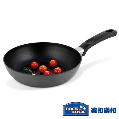 樂扣樂扣-HARD-LIGHT系列輕鬆煮不沾平底鍋-20CM