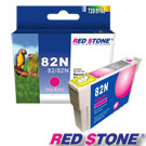 RS for EPSON 82N/T112350墨水匣(紅色)【舊墨水匣型號T0823】