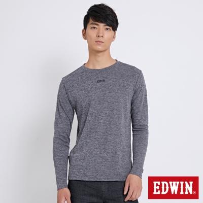 EDWIN 冒險旅行LOGO保溫衣長袖T恤-男-黑灰色