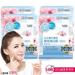 UDR日本專利-濃密膠原蛋白粉x4盒